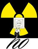 Atom no — Stock Vector