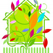 Home with warm response — Imagen vectorial