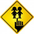 Vector de stock : Childhood sign
