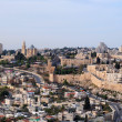 Jerusalem — Stock Photo #2955210