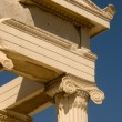 erechtheion — Stock Photo