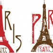 Stock Vector: Paris
