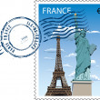 Stock Vector: Postmark from France