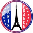 Paris and Eiffel tower button — Vector de stock