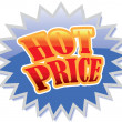 Stock Vector: Hot Price sign