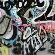 Street art — Stock Photo #2741312