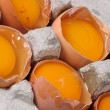 Raw eggs — Stock Photo #2901737
