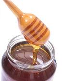Sweet honey — Stock Photo