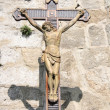 Stock Photo: Crucifix