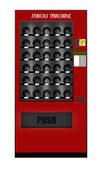 Empty Snack Machine — Foto de Stock