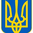 Stock Photo: Ukraine Coat of Arms