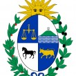 Uruguay Coat of Arms — 图库照片