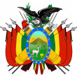 Bolivia Coat of Arms — Stock Photo