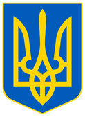 Ukraine Coat of Arms — Stock Photo