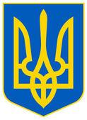 Armoiries de l'ukraine — Photo