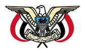 Yemen Coat of Arms — Stock Photo