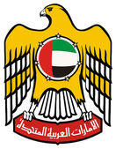 UAE Coat of Arms — Stock Photo