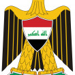 Stock Photo: Iraq Coat of Arms