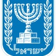 Stock Photo: Israel Coat of Arms