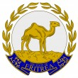 Eritrea Coat of Arms — Stock Photo