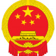 ChinCoat of Arms — 图库照片 #3708267