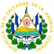 El Salvador coat of arms - Stockfoto
