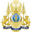 Stock Photo: CambodiCoat of Arms