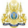 Cambodia Coat of Arms - Foto Stock