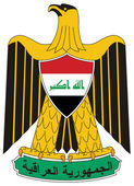 Iraq Coat of Arms — Stock Photo