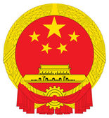 China Coat of Arms — Stock Photo