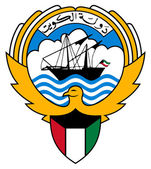 Kuwait Coat of Arms — Stock Photo