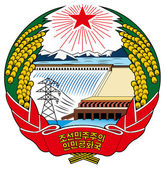 North Korea coat of arms — Stock Photo