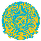 Kazakhstan Coat of Arms — 图库照片