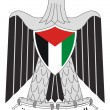 Palestinian National Authority — Zdjęcie stockowe