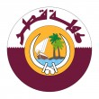 Qatar Coat of Arms — Stockfoto