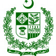 Pakistan Coat of Arms — Stock Photo