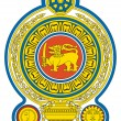 Stock Photo: Sri Lankcoat of Arms
