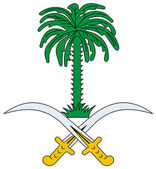 Saudi Arabia Coat of Arms — Stock Photo