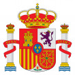 Spain coat of arms — Stock Photo
