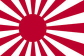 Japanese Navy Ensign — Stock Photo