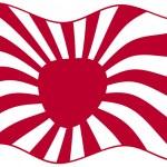 ������, ������: Rising Sun flag