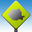 Romania road sign — Stockfoto