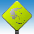 Greece road sign — Stock Photo