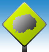 Macedonia road sign — Stock Photo
