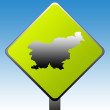 Slovenia Road sign — Stock Photo