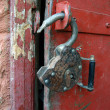 Royalty-Free Stock Photo: The open lock