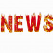 Stock Photo: Hot news