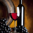 The still life with red wine — 图库照片
