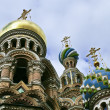 Church of Our Savior on Spilled Blood — Stock Photo