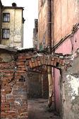 Urban slums — Stock Photo